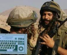 המקלדת החדשה על רקע חיילים חרדים