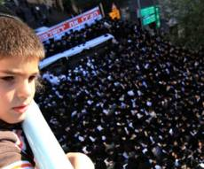 העצרת, היום. צילום: פלאש 90
