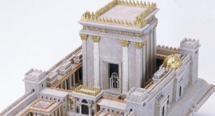 דגם בית-המקדש