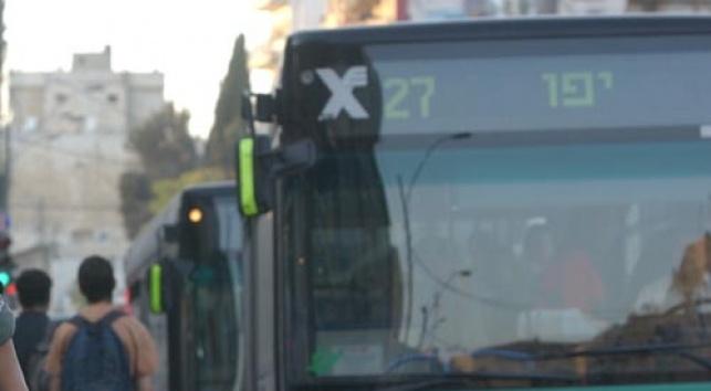עזר כנגדו. אוטובוס אגד (צילום: פלאש 90)