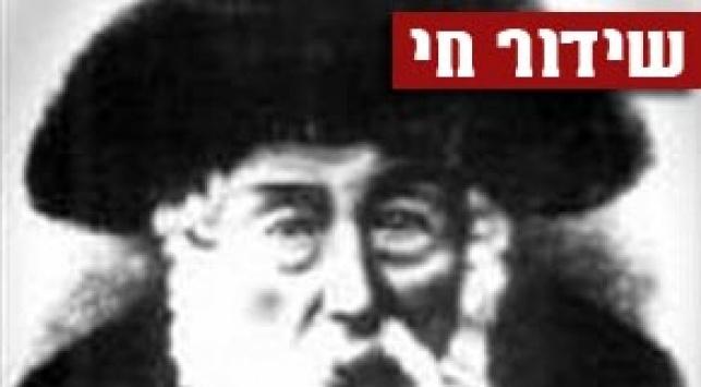 """הרבי זי""""ע והציון"""
