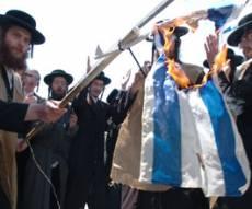 נגד ישראל. נטורי קרטא. צילום: פלאש 90