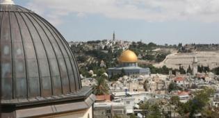 חיים בירושלים המעורבת. צילום: פלאש 90