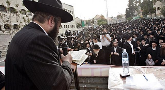 ההפגנה בירושלים. צילום: פלאש 90