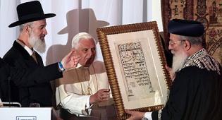 האפיפיור עם הרבנים. צילום: פלאש 90