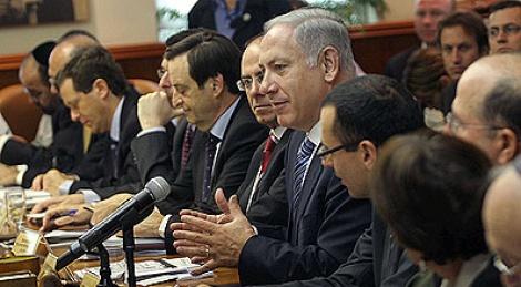 ממשלת ישראל. צילום: פלאש 90