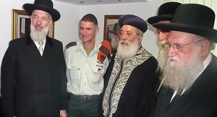 """הרבנים בפגישה היום - """"במקום צפירה השמיעו תהילים"""""""