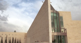 בית המשפט העליון. צילום: פלאש 90