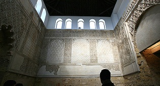 אילוסטרציה. צילום: פלאש 90 - תקדים: הבית בבגדד יוחזר לבעליו היהודים