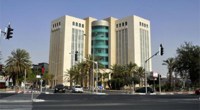 בית המשפט המחוזי בבאר שבע. צילום: פלאש 90