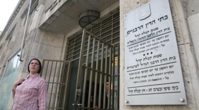 בית הדין בירושלים. צילום: פלאש 90