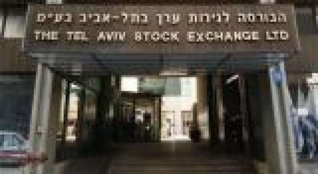 הבורסה בתל אביב. צילום: פלאש 90