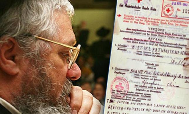 הרב בוקיעט והמכתב