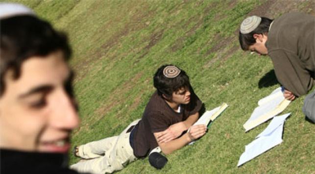 בני נוער דתיים. צילום: פלאש 90
