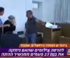 מתוך חדשות ערוץ 10