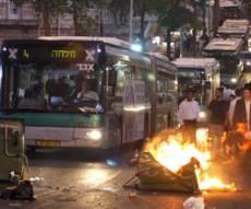 ההפגנה אתמול, צומת בר אילן. צילום: פלאש 90