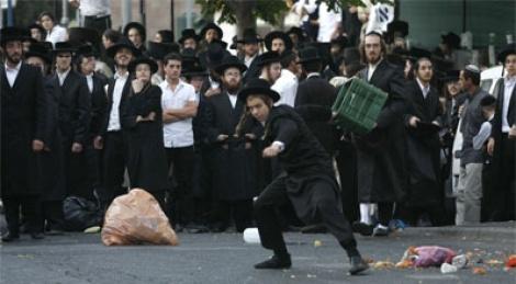 הפגנה. צילום: פלאש 90