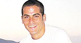 """אילן חלימי הי""""ד - פאריז: משפט הנאשמים ברצח היהודי נפתח"""