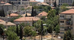 """ירושלים. צילום: פלאש 90 - """"רק החרדים יצילו את ירושלים"""""""