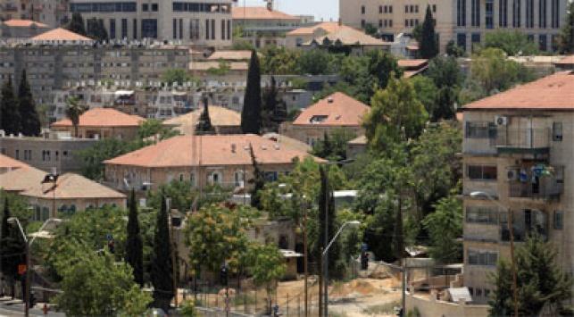 ירושלים. צילום: פלאש 90