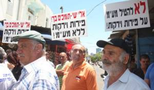 מפגינים נגד ביטול הפטור. צילום: פלאש 90