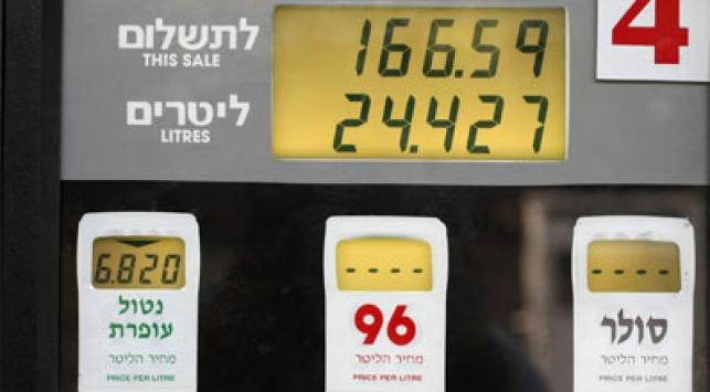מחיר הנפט, מחיר הדלק. צילום: פלאש 90