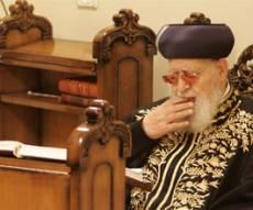 """הגר""""ע יוסף שליט""""א. צילום: פלאש 90"""