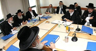 מועצת הרבנות. צילום: עזרא לנדאו - מועצת הרבנות נגד הכוונה למסור שטחים לותיקן
