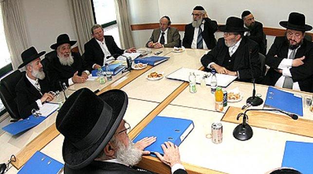 מועצת הרבנות. צילום: עזרא לנדאו