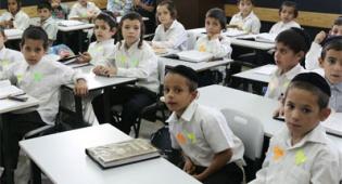 תלמידים בכיתה. צילום: פלאש 90