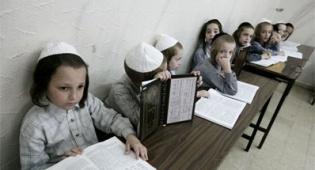 תלמידים בחיידר. צילום: פלאש 90