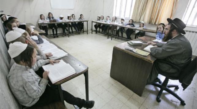 מוסד חינוך שאינו מוכר. צילום: פלאש 90