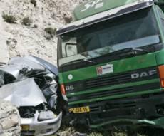 תאונה. צילום: פלאש 90