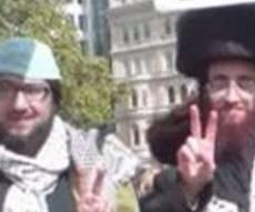יהודים; בעד הפלשתינים. צילום:  n_k_p