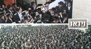 מסע ההלוויה. צילומים: עזרא לנדאו ומנדי לואיס - ירושלים בוכה ● וידאו