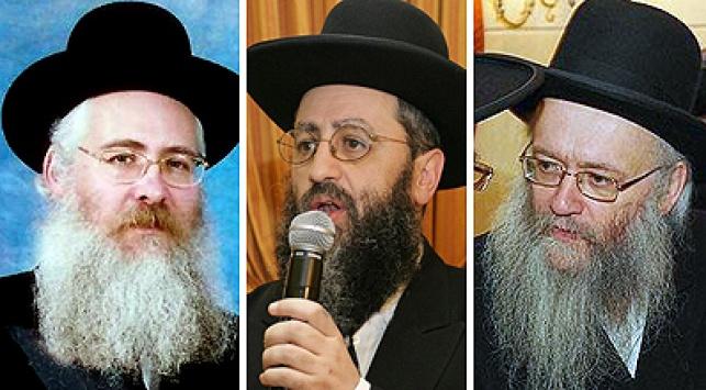 הרבנים אפרתי, יוסף ולאו