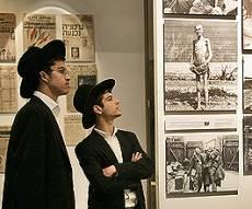 חרדים במוזיאון יד ושם. צילום: פלאש 90